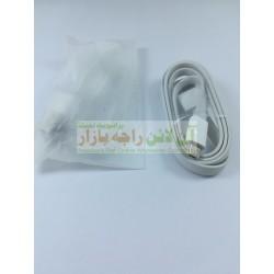 Flexible Micro 8600 Pro Cable