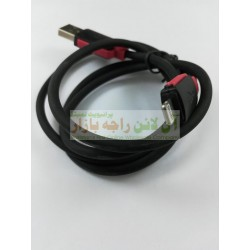 High Power iPhone 5-6-7 Warner Data Cable