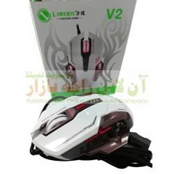 LIMEDE Super Gaming Mouse V2