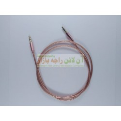 Metal Head Flexible Spring AUX Cable