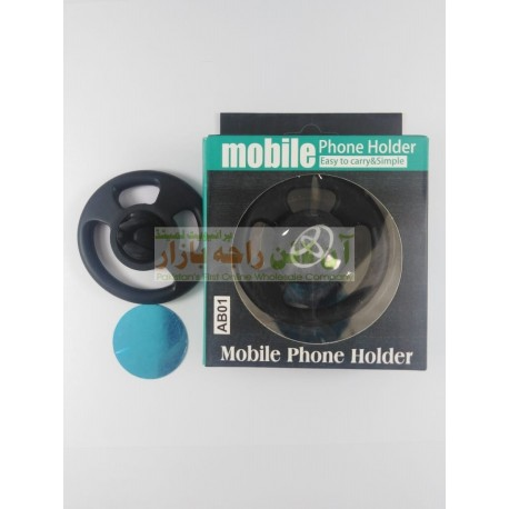 Easy to Use Magnetic Car Mobile Holder
