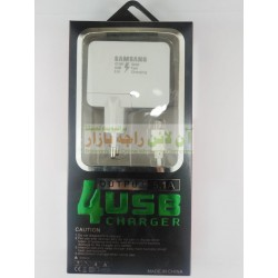4-USB Charger with 5.1A Output