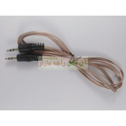 High Quality AUX One plus Cable