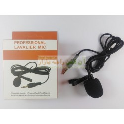 Professional Mic For Tik Tok & Youtube Users