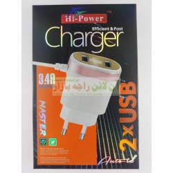 Hi Power Auto ID Efficient 3.4A Charger Type-C