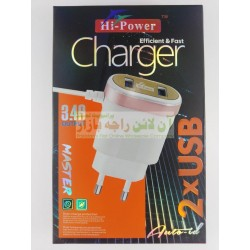 Hi Power Auto ID Efficient 3.4A iPhone Charger