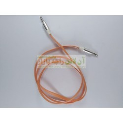Soft Skin Flexible Metal Head AUX Cable