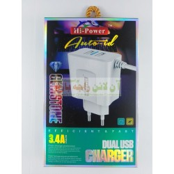 Hi Power GemStone 3.4A Dual Usb Charger 8600
