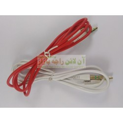 Soft Skin Flexible AUX Cable