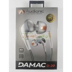 Audionic Damac D-20 Big Sound Hands Free