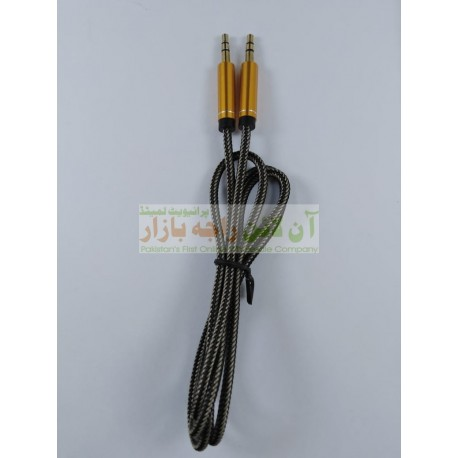 Cotton Build Metal Head Strong AUX Cable