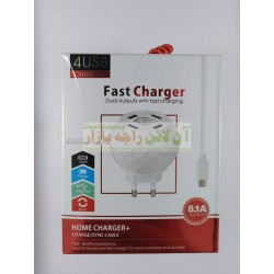 Balloon Shaped Strong 4-USB Charger 2.1A