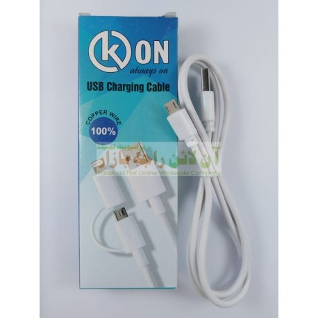 K-ON Splendid Copper Wire Charging Cable