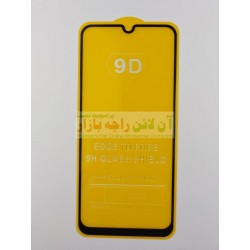 9D Glass Protector for Oppo A1k/ A5s & Samsung A30/A50