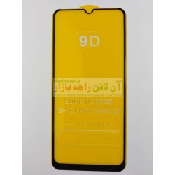 9D Glass Protector for Samsung A5-2020/A9-2020