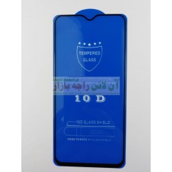 9D Glass Protector for Samsung A30