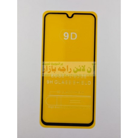 9D Glass Protector for Samsung A40