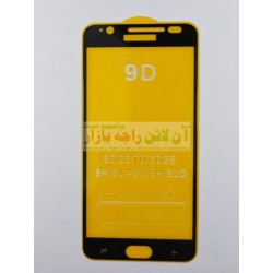 9D Glass Protector for Samsung J7