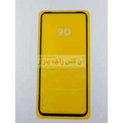 9D Glass Protector for Vivo V17 Pro