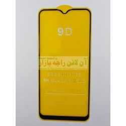 9D Glass Protector for Vivo Y15