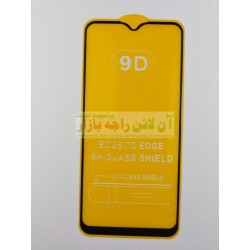 9D Glass Protector for Vivo Y17