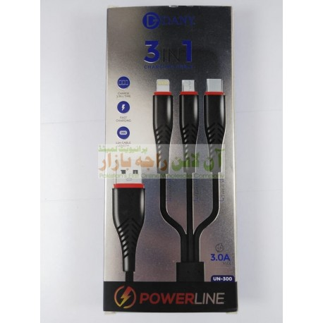 Dany 3in1 Super Power Line Data Cable 3.0A