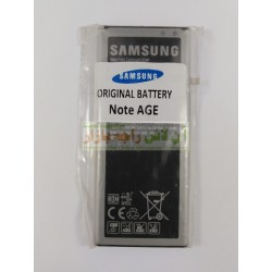 i Power Battery For Samsung Note Age