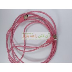 Flexible 3 Meter High Quality Type C Data Cable