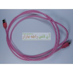 Flexible Rubber Core 2 Meter Long iPhone Data Cable