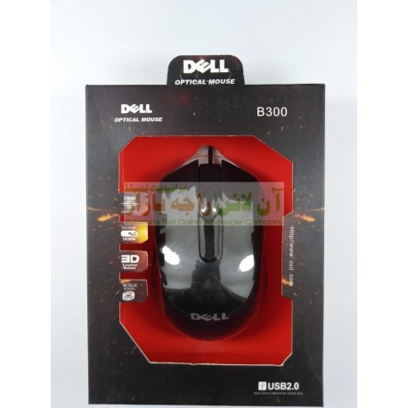 Dell Optical Durable Mouse B-300