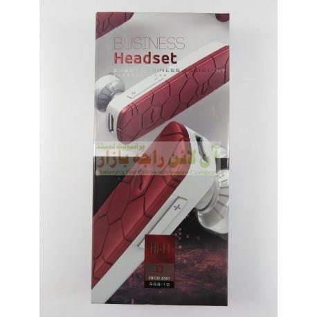 HiFi Wireless Business Headset SGS-10