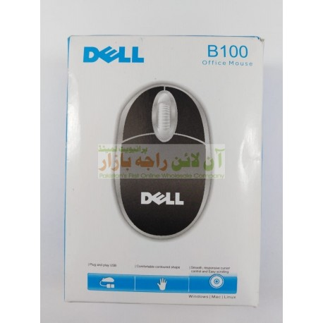 Dell Soft Click Office Mouse B-100