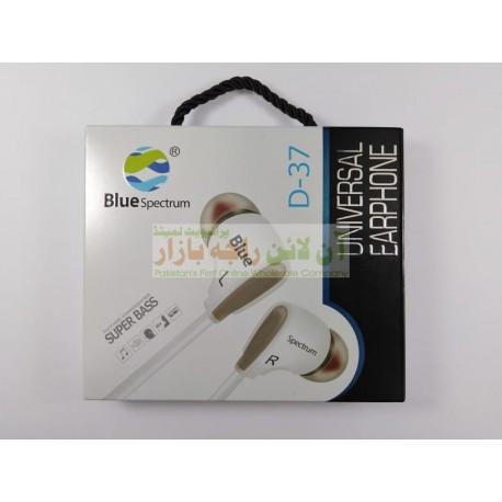 Blue Spectrum Super Bass D-37 Universal Earphones