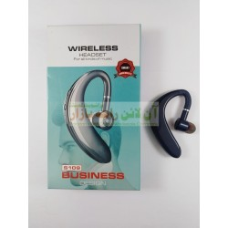 Business Design Smart Wireless Headset S-109