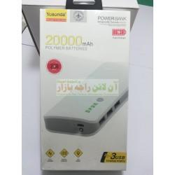YOSONDA Power Bank 20000mAh Polymer Batteries YXD-A04