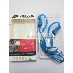 Sports Hands Free NIKE NK-A108
