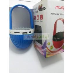Basket Style Mini Portable Speaker & Bluetooth MP3