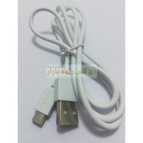 Branded OPPO Data Cable Micro 8600