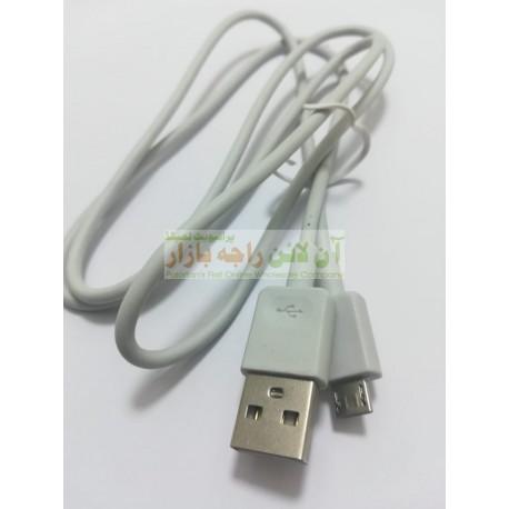 Copper Build Fast Data Cable Micro 8600