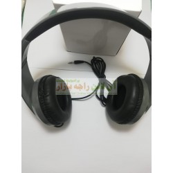 Perfect HeadPhone for PC & Laptop