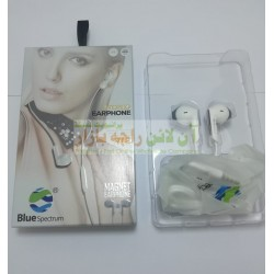 Blue Spectrum R12 Universal Stereo Hands Free
