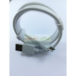 High Speed VOOC Data Cable Micro 8600