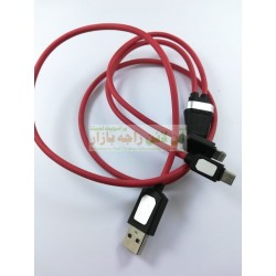 Rubber Core 2in1 Data Cable for iPhone & Micro 8600
