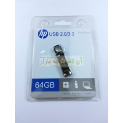 HP 64 GB USB Flash Drive