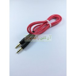 Power Grip AUX Cable