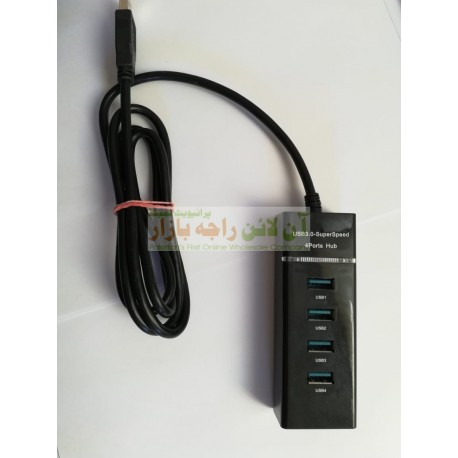 Copper Connection High Speed USB3 HUB 4 Ports