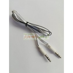 Ribbon Card AUX Cable