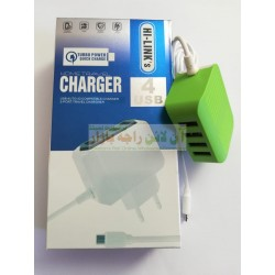 HiLinks Turbo Power Quick Charger 4USB 3.1A Micro 8600