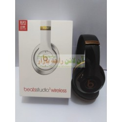 Original High Sound Beats Studio 3 Wireless Head Phone
