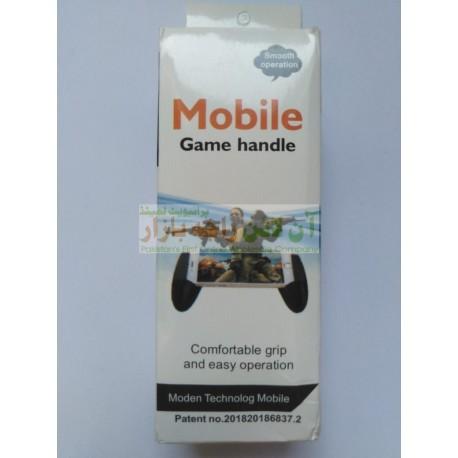 Modern Technology Comfortable Mobile Game Handle